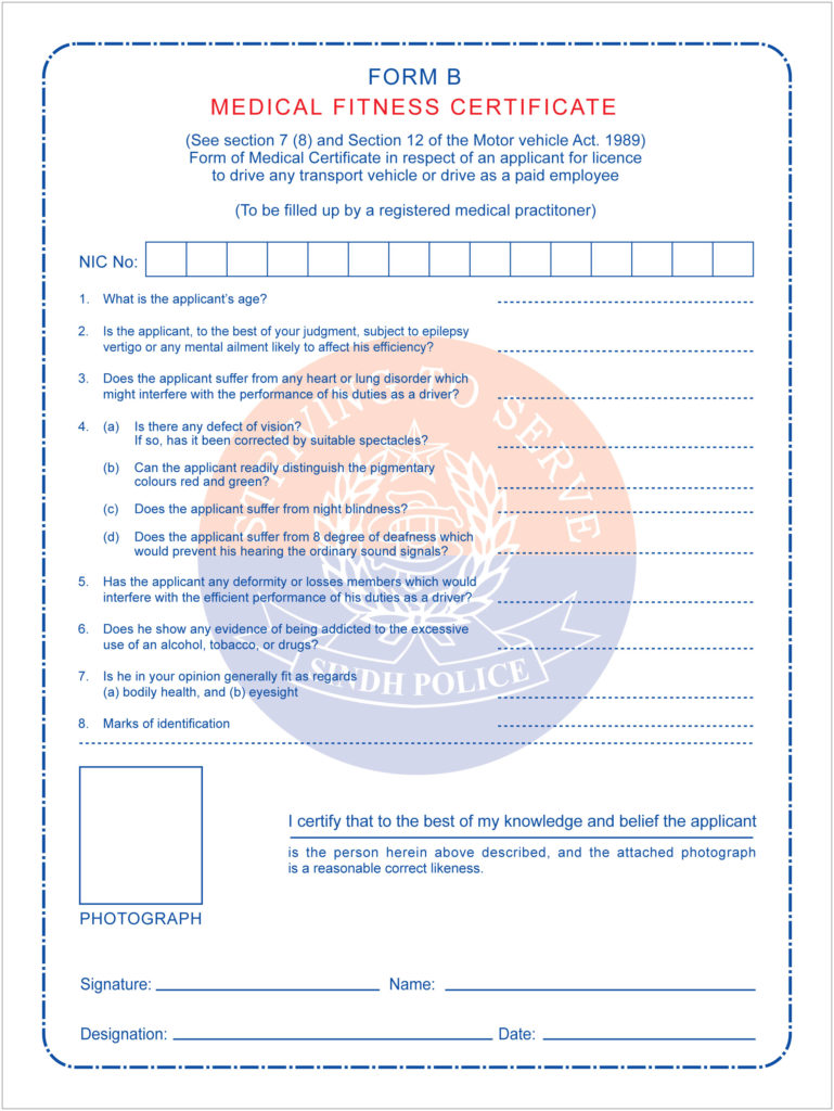Form B Driving License Application Form